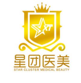 广州星团医疗整形门诊部