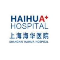 上海海华医院整形外科