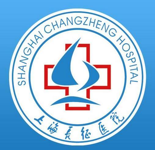 上海长征医院整形外