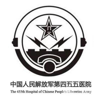 上海455医院整形外科