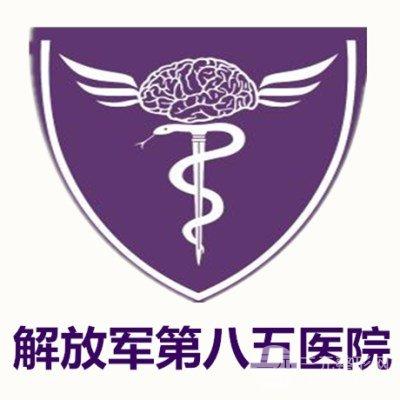 上海85医院整形外科