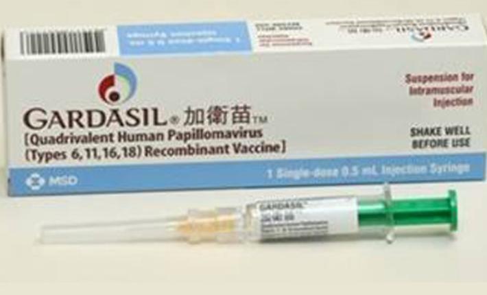 宫颈癌疫苗