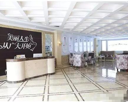 广州广大医疗美容医院及收费价格详细表
