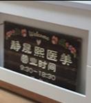 南京静晟熙医疗美容诊所