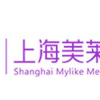 上海美莱医疗美容门诊