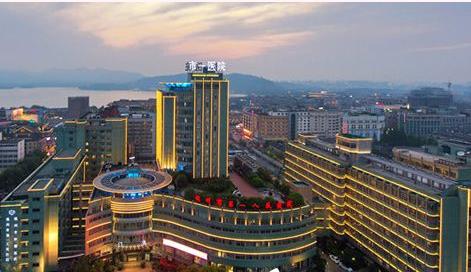 杭州市人民医院整形美容外科