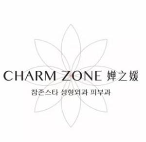 杭州婵之媛医疗美容诊所