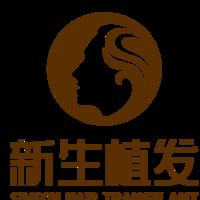 南京鼓楼新生医疗美容门诊部