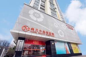 南京美贝尔植发中心
