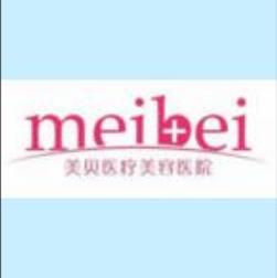 郑州美贝医疗美容诊所