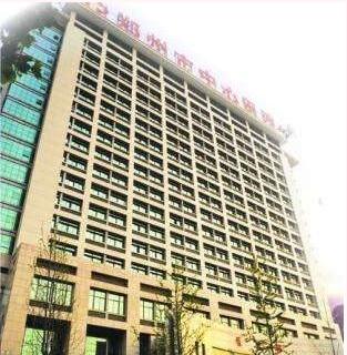 郑州大学附属郑州中心医院医疗美容科
