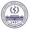 中国医学科学院整形外科医院(八大处整形医院)