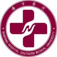 南方医科大学南方医院整形科