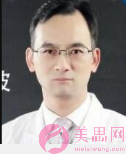 张盛波医生