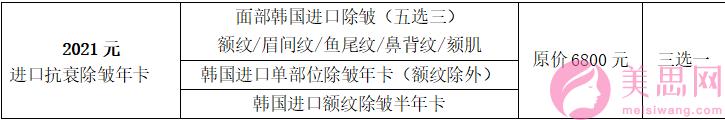 郑州集美·23周年品牌盛典