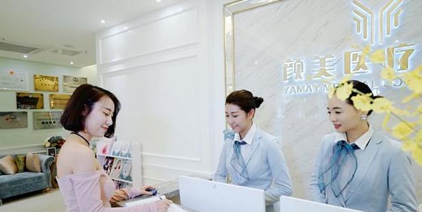 深圳颜美医疗美容整形门诊部