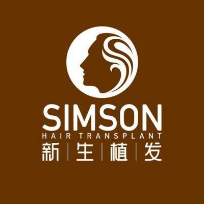 上海新生植发