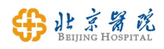 北京医院整形外科