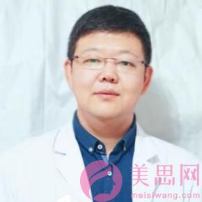 上海迪蔻医疗美容门诊部任亮医生