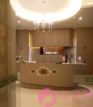 南京欧华医疗美容诊所
