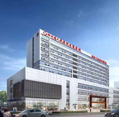 四川省人民医院东篱医院整形美容科怎么样?