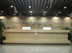 广州新生植发医院环境
