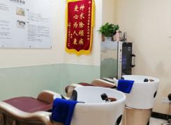 北京碧莲盛植发医院环境