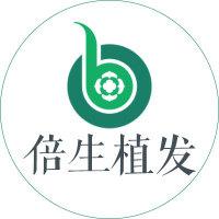 广州倍生植发医院