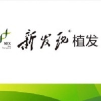 广州新发现植发门诊部