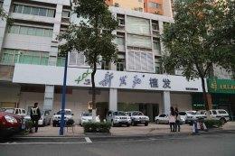 广州新发现植发门诊部环境