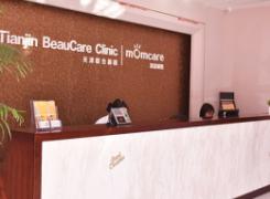 天津联合丽格医疗美容医院环境