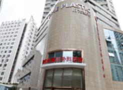 上海时光整形外科医院环境