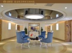 遵义韩美美容医院环境