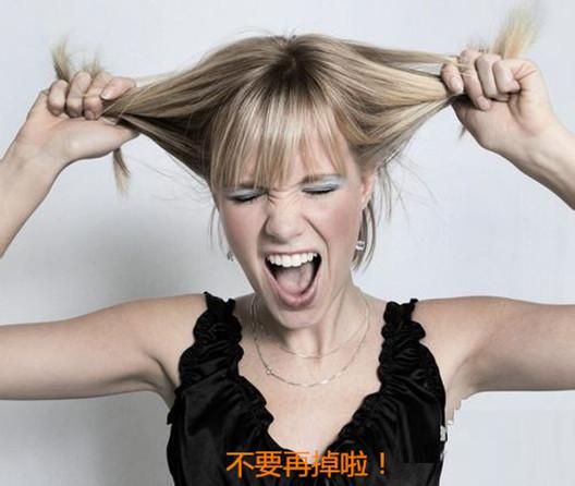 为什么女人产后都会掉头发?