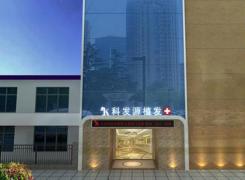 长沙大麦植发医院(原科发源)环境