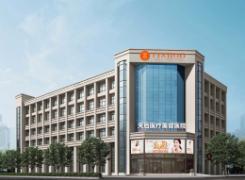 郑州天后医疗美容医院环境