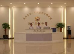 昆明市第一人民医院星耀医院整形科环境