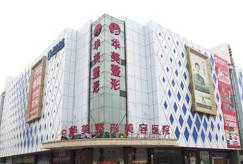 宁夏华美医院植发中心环境
