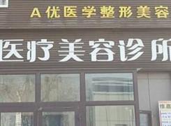 新疆王蛟植发环境