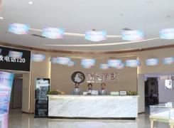 东莞新生植发医院环境