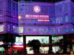 重庆华美医院植发中心环境