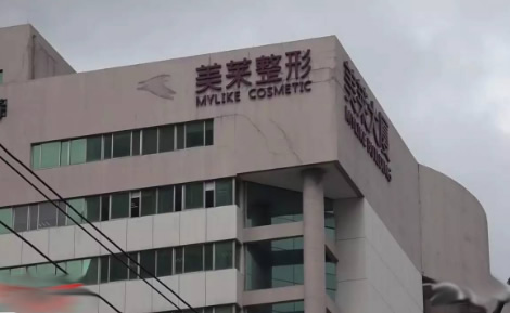 杭州美莱医院植发中心