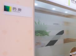 天津新发现植发环境
