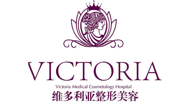 台州维多利亚整形美容医院