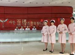 长沙亚韩医院植发中心环境