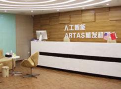 北京中山医院植发科环境