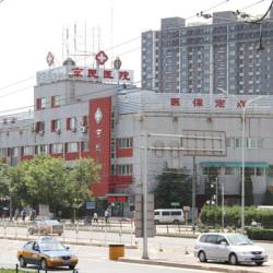 北京京民植发科