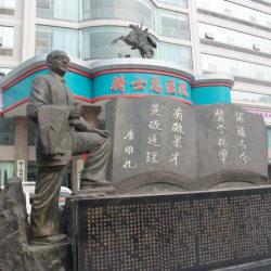 重庆骑士医院植发中心
