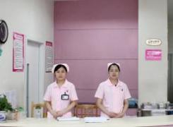 重庆仁爱医院毛发种植中心环境