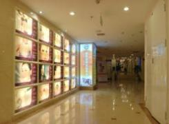 重庆真伊医院毛发种植中心环境